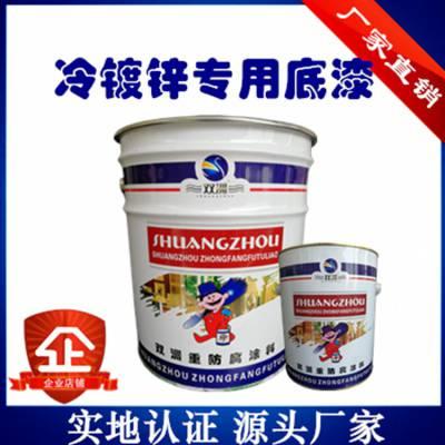 福建H52-2 环氧呋喃树脂重防腐涂料质优价廉_聚氨酯防腐漆_W61-48 有机硅耐高温漆哪家生产