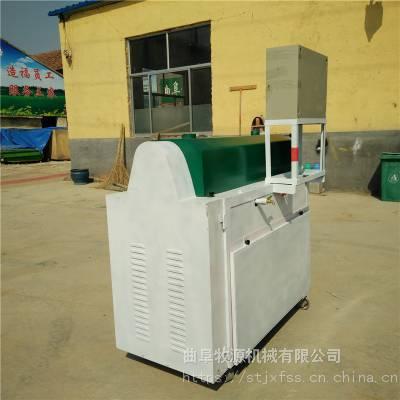 多功能粉条机价格 家用粉条机器 做红薯粉条机器多少钱一台