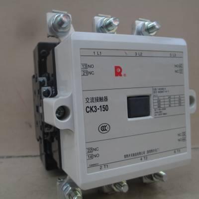 原装常熟开关CK3系列交直流接触器CK3-220 大量现货 欢迎询价