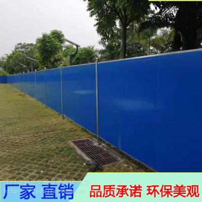 3米长平面彩钢夹心板围挡 深圳岩棉防火板施工围栏