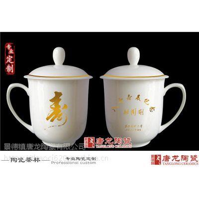 千火陶瓷 景德镇陶瓷茶杯子定制
