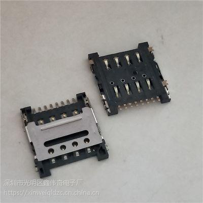 MICRO SIM 卡座 8p 掀盖式 H=1.5mm