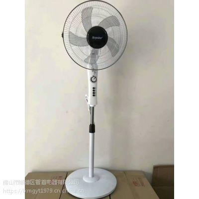 厂家批发家用电风扇马帮跑江湖促销礼品落地扇带定时摇头