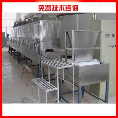 五谷杂粮低温烘焙设备 小麦玉米杀菌干燥 拓博微波熟化设备