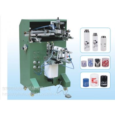 保温杯丝印机不锈钢杯滚印机玻璃杯纸杯丝网印刷机