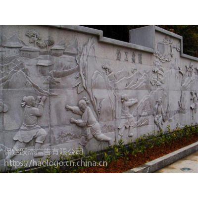 石雕大象公司石雕大象公司