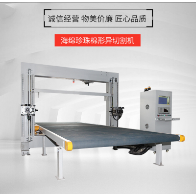 青岛环横竖双刀海绵切割机 CNC海绵异形切割机