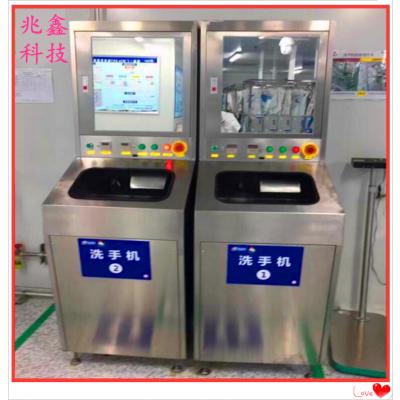 电子全自动洗手烘干机生产厂家