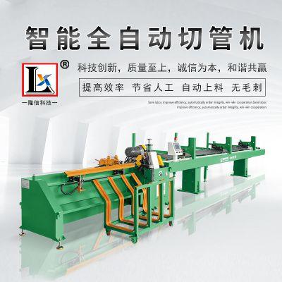 隆信机械全自动送料切管机 快速切各种薄壁管无毛刺数控水切割机 高速省人工割管机厂家直销