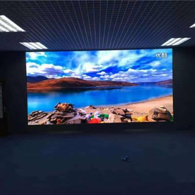 山东led显示屏-山东新视野-led显示屏控制软件