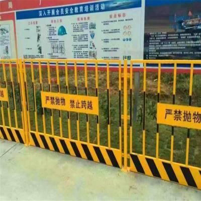 揭阳井口框架围栏厂家/深圳建设防护栏订做/茂名临时栏杆热销