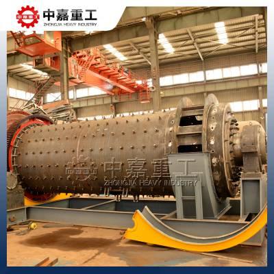中嘉重工钢渣棒磨机|磨钢渣的棒磨机采用边缘出料|钢渣棒磨机的价格和产量