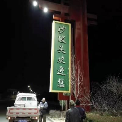 深圳远景时代宁夏分公司(图)-精神堡垒作用-惠农精神堡垒