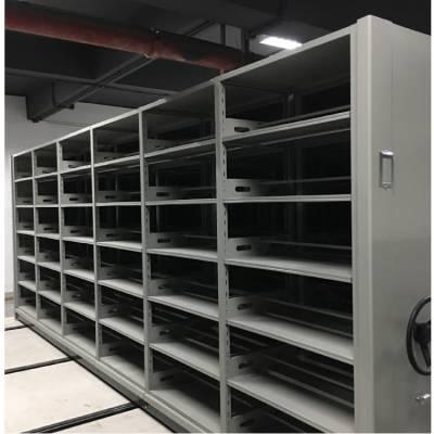 熊猫牌厂家批发智能档案密集架定制手摇式轨道电动档案密集柜
