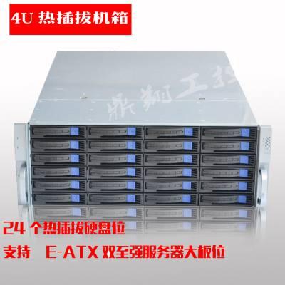 4U24盘位热插拔机箱工控服务器机箱E-ATX大板位4U监控录播储存机箱