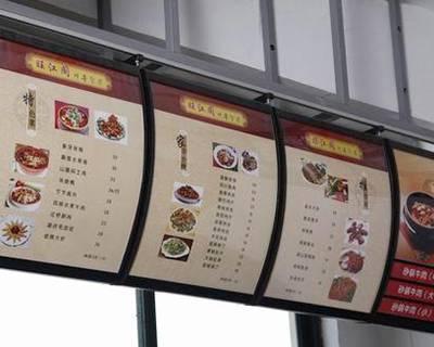 淮北室内灯箱生产厂家 蚌埠经济开发区三维扣板广告材料供应