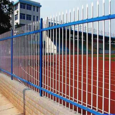 锌钢围栏/庭院栏杆/小区护栏别墅围墙铁艺栅栏防护社区隔离栏 欣展
