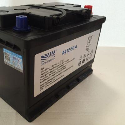 原装正品德国阳光蓄电池A4 12/50 G6进口12V 50AH胶体蓄电池