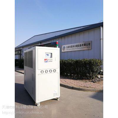 天津冷水机津美科风冷式冷水机组冷风机冷油机螺杆机等制冷设备