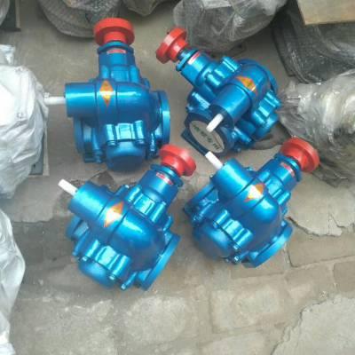 厂家答KCB-5600齿轮泵 KCB油泵内部结构特点说明