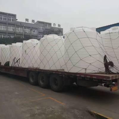 重庆白色塑料水桶厂家 赛普5立方塑料桶价格 塑料水桶