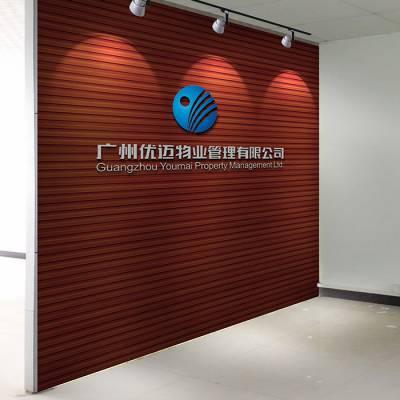 丹阳展览加工厂 承接活动搭建 特装展位设计