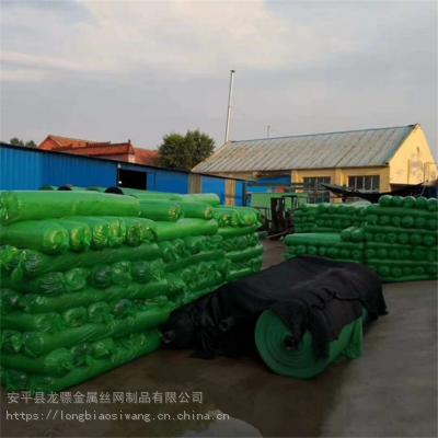 环保盖土网厂家 工地绿色覆盖网 柔性防尘网