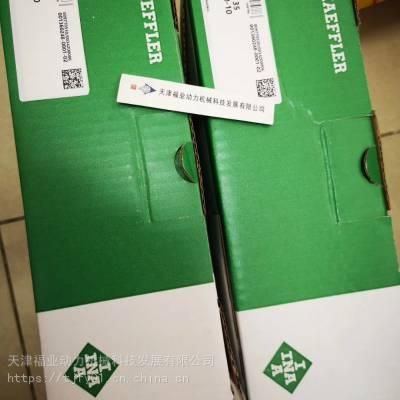德国舍弗勒滑块RWU65EHG2V3,天津福业备有现货