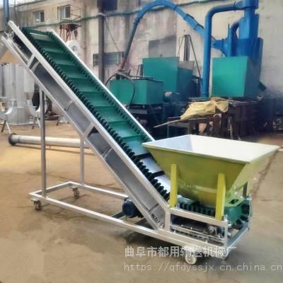 草捆装车带式输送机 徐州市大米卸车皮带机 有机肥料传送带qk