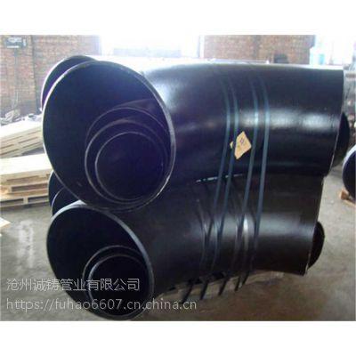 大口径碳钢对焊弯头生产厂家