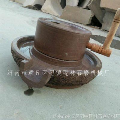 自动电动石磨 小豆腐石磨 水豆腐石磨磨浆细腻 豆制品加工石磨