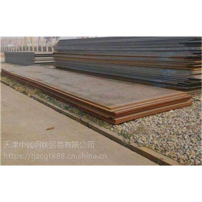 供应防弹钢板BP500防弹钢》天津供货规格