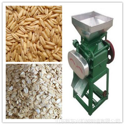 多功能麦片机 花椒粒除壳机 菜籽压胚去壳机 大豆挤扁机