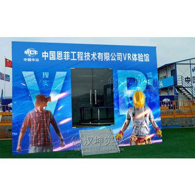 广东vr安全体验馆设备 VR安全体验一体机 VR虚拟安全教育馆 汉坤实业