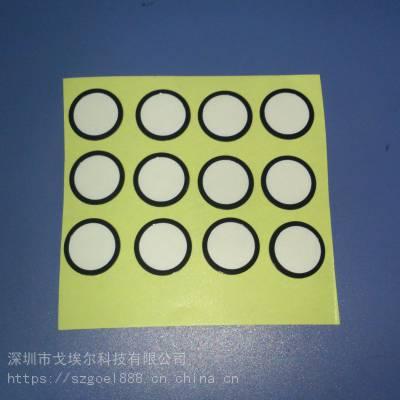 GOEL生产批发GL PE防水透气膜 0.1mm透声膜批发 电声配件