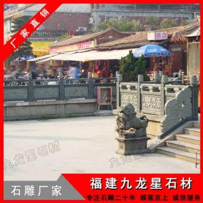 石栏杆制作 石头栏杆价格 寺院石栏杆