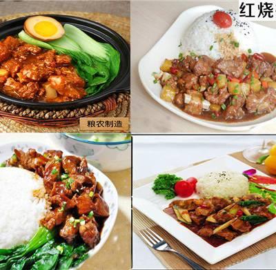 宿州餐包开店 诚信服务 安徽粮农食品供应
