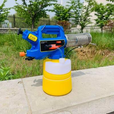 热卖手提式热力烟雾机 小区消毒灭菌烟雾机 疾控消杀专用喷药机