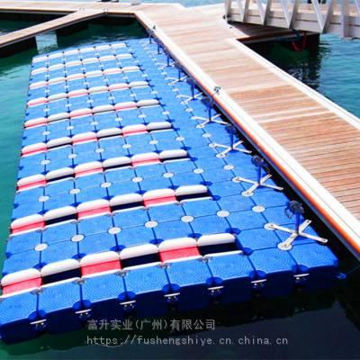 简易组合HDPE塑料浮筒摩托艇码头 观光艇停靠码头 带V型轨道快艇泊位K