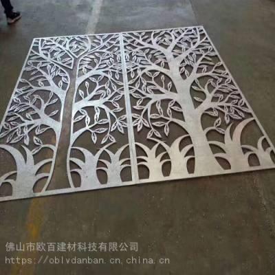苏州市外墙铝合金镂空雕花铝单板合作厂家 欧百建材