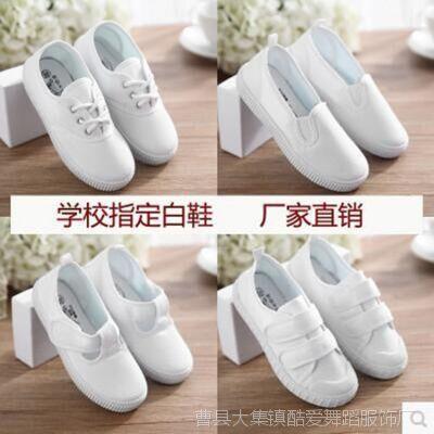 儿童学生白布鞋帆布球鞋男女幼儿园宝宝白色运动体操小孩子表演鞋