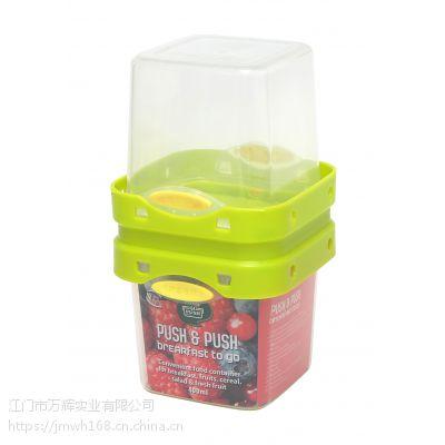 【香港品牌】创意点心盒饭盒便当盒 食用级PP塑料学生饭盒 组合式双层含叉勺餐具盒