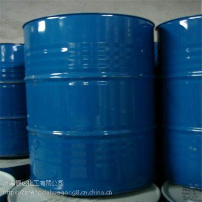 山东齐鲁无水乙醇 95乙醇工业级酒精 厂价直销国标99.9 量大优惠 乙醇