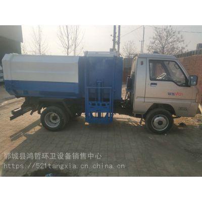 长沙环保型汽车挂桶垃圾车批发价格
