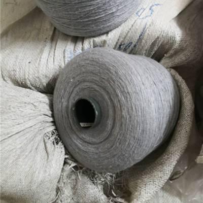东莞毛线回收-高价回收库存毛线-爱兰坊高价现款(优质商家)