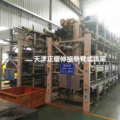北京型材库配套设备 伸缩式悬臂货架直销 节省空间