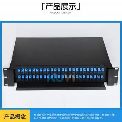 定制中国联通48芯终端盒
