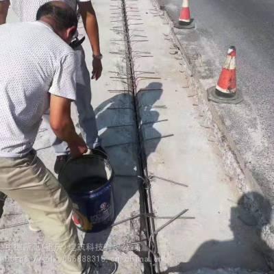 伸缩缝抢修、路面桥面快速铺装 采用2小时通车新型高聚物材料