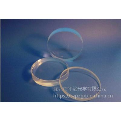平面激光反射镜片光学反射镜-深圳市平治光学