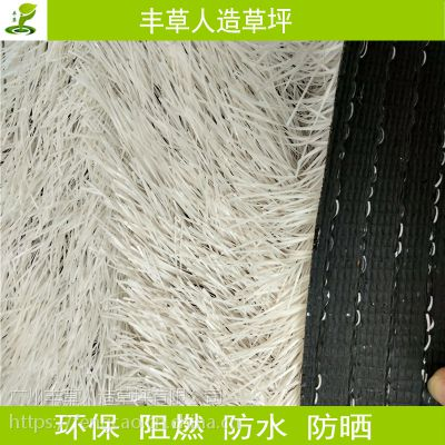 广东足球草专用白线草坪学校操场跑道人造白色草圣诞雪景装饰2.5公分PE仿真白草